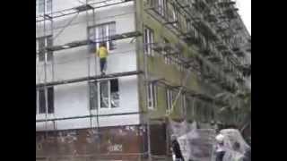 █ Ремонт. Утепление и покраска фасада ч.1(, 2013-09-08T07:02:02.000Z)