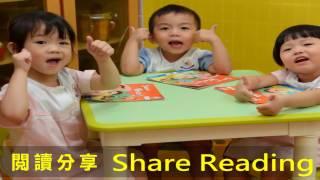 twghmkc的東華北區學校聯網英文閱讀菁英計劃final相片