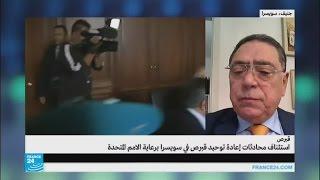ما أخبار المفاوضات بشأن إعادة توحيد جزيرة قبرص؟