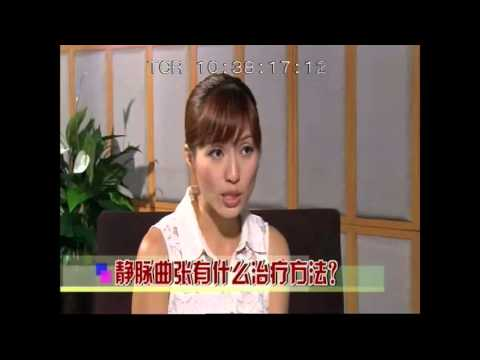 Varicose veins diagnosis and treatment in Singapore - Dr Cheng Shin Chuen interview on Channel 8