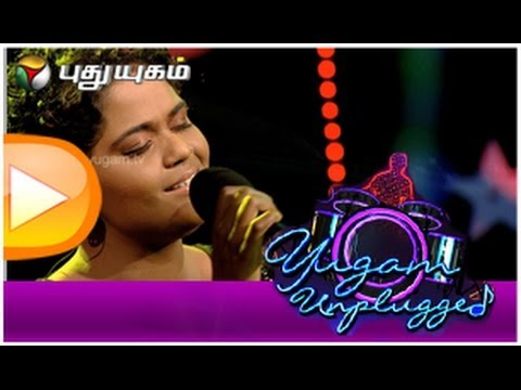 Singer Ramya NSK in Yugam Unplugged (05/04/2014) - Part 1