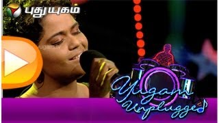 Singer Ramya NSK in Yugam Unplugged (05/04/2014) - Part 1