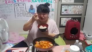 복부인 너무 매운 닭가슴살떡볶이 쿡방 요리 먹방 #계란…