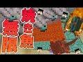 【カズクラ】焼き魚無限!?食料に困らなくなりました。マイクラ実況 PART950