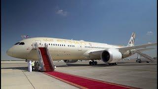 Flying Pope Francis | Etihad Airways