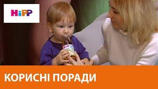 Педиатры и родители об органическом детском питании