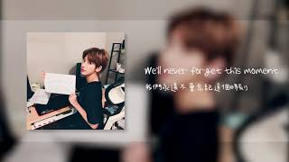 【HD繁中字】TXT TAEHYUN - Over And Over Again