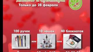 видео Где заказать полиграфические услуги