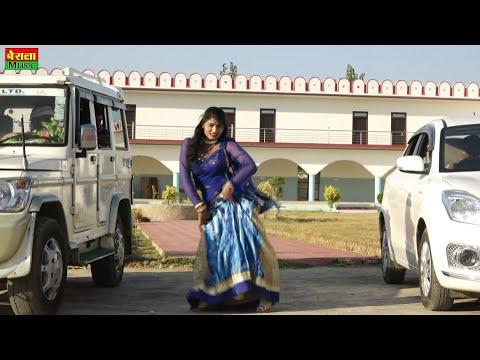 धीरे धीरे गाड़ी चलन्दे देवरिया।।dhire Dhire Gadi Chalnde Devariya।।Ajeet Katara Gurjar Rasiya।।