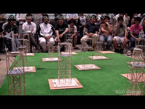 つまようじ造構造物耐震コンテスト2010(崇城大学)
