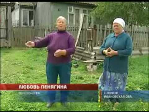 Переоформление жилья в Климушино Пучежского района