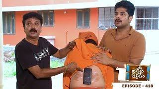 Episode 418 | Thatteem Mutteem | Vasavadatha's new idea with Shankaran ....