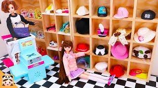 미미 인형놀이 드라마 모자 가게놀이 쇼핑놀이 ! LOL 서프라이즈돌 모자 만들기 공주 옷입히기 장난감 놀이 barbie doll shopping Routine | 보라미TV