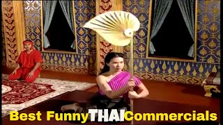 Best Thai Funny Video commercials - How to keep cool in Tha...