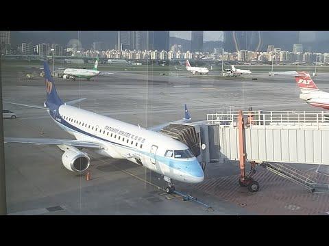 Airport Live Taipei Songshan 台北松山機場