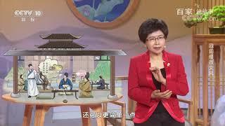 [百家说故事]欧阳修改文风| 课本中国 - YouTube