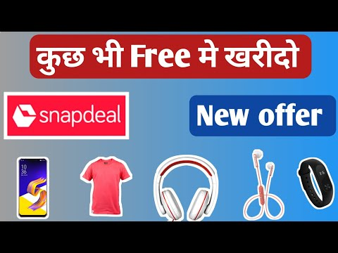 Snapdeal New Free Shopping Promocode | Online Store Website | Free Internet Shopping Site