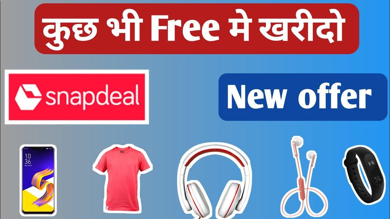 850dd55fedd Snapdeal new free shopping promocode