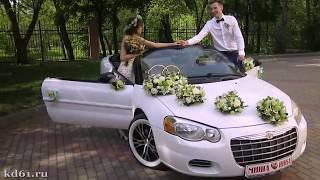 Кабрио свадьба Миша+Ника! Свадебный кабриолет напрокат в Ростове
