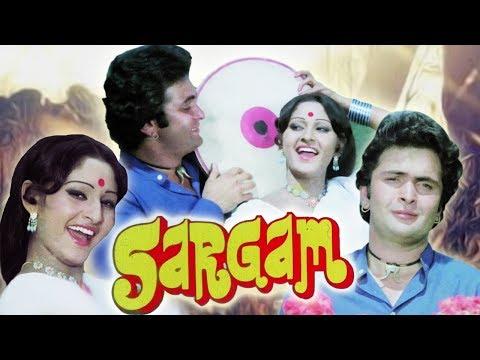 Sargam Full Movie | Rishi Kapoor Hindi Movie | Jaya Prada Movie | Shriram Lagoo | Bollywood Movie