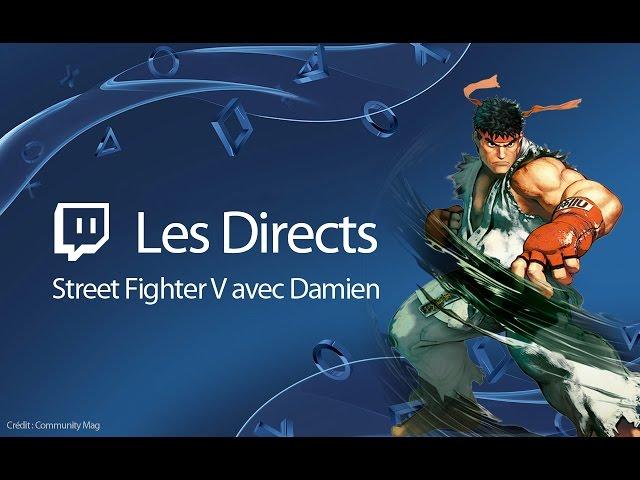 Street Fighter V - Découverte