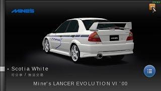 [GRAN_Terismo] Mitsubishi Mine's Lancer Evolution VI '00 Test Drive
