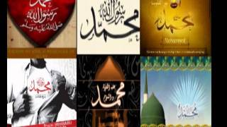 Be like MuhammadSallah o Alyhe Wasalam Full