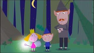Маленькое королевство Бена и Холли - 9 - Мультики