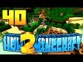 HOW TO MINECRAFT EPISODE 40 Season 2 PETEZAHHUTT BUILD JOB H2M SMP