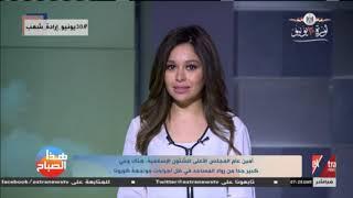 الأعلى للشئون الإسلامية يعلق على قرار غلق مسجد الحسين (فيديو)