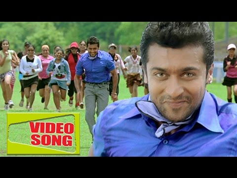 Aadhavan Songs || Damakku Damakku Damma || Malayalam Film Songs || Surya Nayanthara Movie