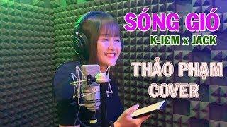 SÓNG GIÓ - K-ICM x JACK  -  THẢO PHẠM COVER