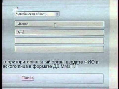 Приставы о банке данных исполнительных листов
