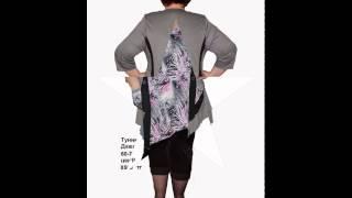 Блузки туники для полных женщин Алматы Казахстан(, 2015-03-22T11:14:30.000Z)