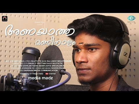A Beautiful Song Tribute To Kalabhavan Mani 'Annayatha Maninallam' |അണയാത്ത മണിനാളം