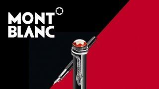 Montblanc - Héritage Rouge & Noir  - HTML5 Vidéo