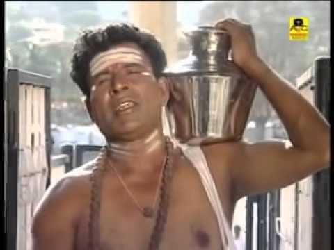 Madeshwara Dayebarade   Andada Giri Madappa   Kannada Album