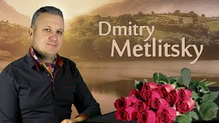 Смотреть клип Лучшие мелодии!!! Дмитрий Метлицкий - РЎР±РѕСЂРЅРёРє красивой музыки для души / Instrumental music онлайн