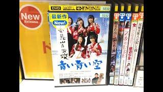 2011年の書道映画ブームのきっかけとなった作品。2010年にロケ地浜松市...