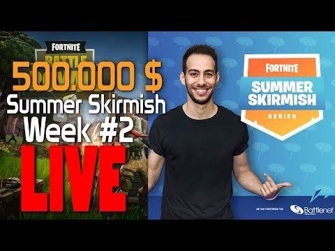 500.000 $ ΤΟΥΡΝΟΥΑ FORTNITE WEEK #2 | Epic Games Summer Skirmish (1080p 60fps)