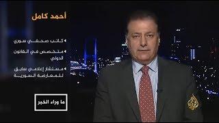 الرد الصاعق... أحمد كامل يمسح بوق ايران فيصل عبد الساتر