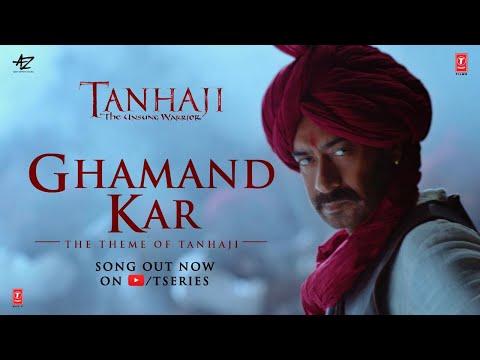Ghamand Kar Song | Tanhaji The Unsung Warrior | Ajay, Kajol, Saif | Sachet - Parampara | 10 Jan 2020