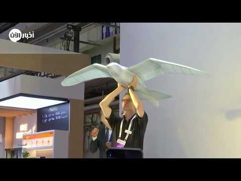 كما لو انه حقيقة.. #روبوت طائر يبهر الجمهور في معرض الروبوتات في #الصين