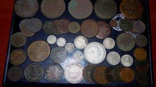 Моя коллекция Часть1 Монеты царской России My collection Part1 Coins of Imperial Russia(Первое видео из серии - моя домашняя коллекция. Все монеты были найдены лично мной и моим отцом. Подписывайт..., 2015-01-16T01:25:37.000Z)