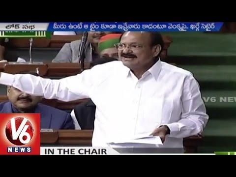 Venkaiah Naidu Funny Conversation With Mallikarjun Kharge | Parliament Winter Sessions | V6 News
