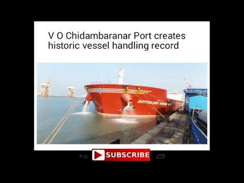 maritime news 2018 || ships and port || 30 November 2018