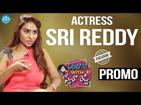 Actress Sri Reddy Exclusive Interview - Promo || Saradaga With Swetha Reddy #7