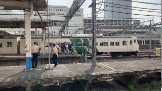 2019.5.26 大宮駅 なつかしの新特急なすの号 185系 thumbnail