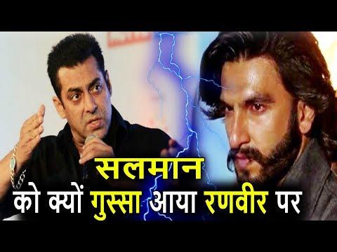 आखिर सलमान क्यों मरना चाहते थे रणवीर सिंह को। Salman Ranveer singh