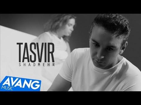 Shadmehr - Tasvir OFFICIAL VIDEO 4K